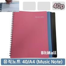 뮤직노트 40 (Music Note 40p / A4)