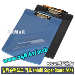 멀티슈퍼보드 A4 세로형 (Multi Super Board/A4/V) - 8809132071467